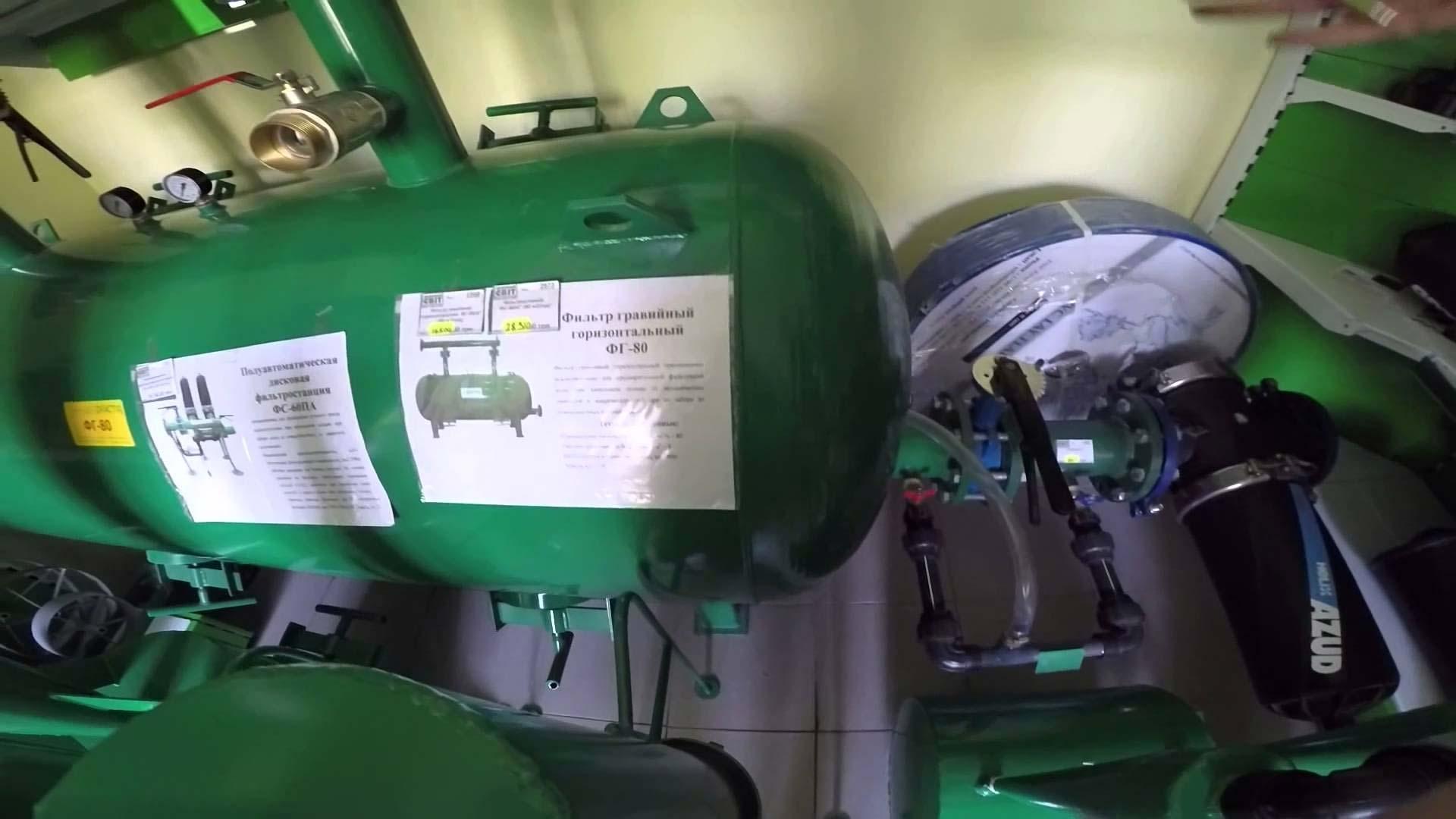 Система тонкой очистки автомоек